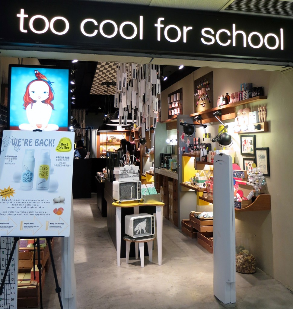 Too Cool for School storefront at Far East Plaza