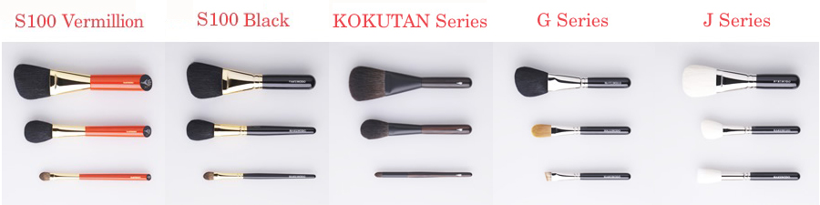 Hakuhodo brush series