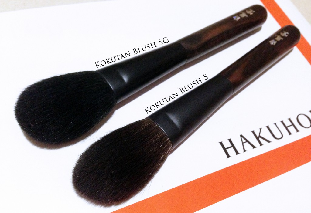 Hakuhodo kokutan cheek brushes SG & S